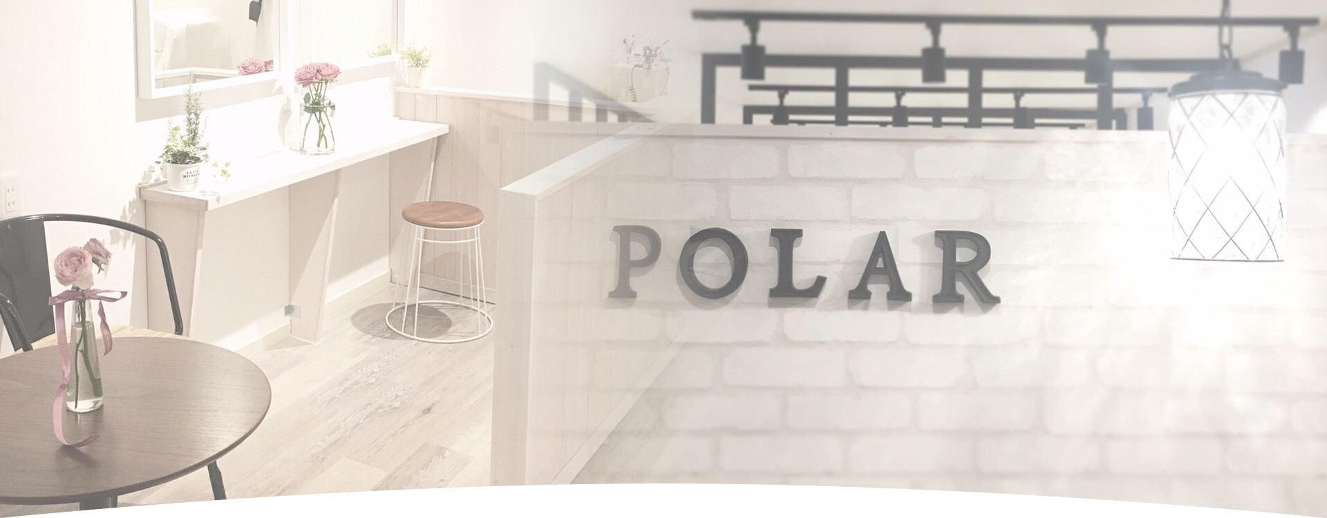Polar eyelash salon メインイメージ02